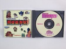 PC Game YOKAI DOCHUKI Namco for Windows 95 / 98 Import Japan Video Game pc