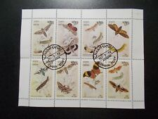 More details for 10 x oman~1972~ commemorative stamps~insects~ m/s~fine used~cto~uk seller