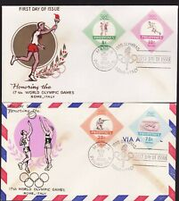 1960 Philippines 17th World  Olympic games, Rome Italy Basketball   2 FDC