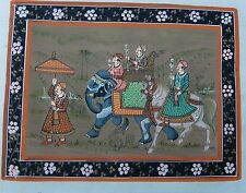 AN INDIAN LORDS ON ELEPHANT AND HORSE PROCESSION HANDMADE PAINTING ON SILK