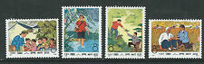 China PRC 1974 Barfuß Ärzte (Scott 1190-93) VF MNH