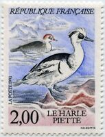"TIMBRE FRANCE NEUF 1993 ""Le Harle Piette"" Y&T 2785"