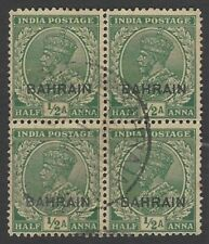 Bahrain KGV 1934-39 1/2a green watermark inverted used block SG 15w £12