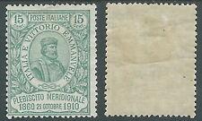 1910 REGNO GARIBALDI 15+5 CENT VERDE MH * - I1-2