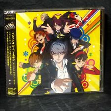 Persona 4 The Golden Original Soundtrack - Official Game Music CD NEW