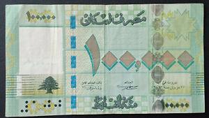 HM610 Lebanon 2012 100000 Livres High Value P95b REPLACEMENT NOTE E/99 very rare