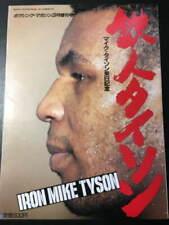 Iron Mike Tyson Photo book vintage 1988 boxing