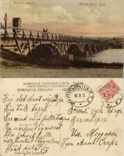 russia, ULAN-UDE, Verkhneudinsk, Bridge over Uda River (1912) Postcard