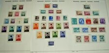 More details for indonesia collection of unused stamps (backs not checked) circa 1951- 1967
