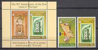 50 Jahre Europamarken, Cept - Moldawien - 517-518, Bl.33 ** MNH 2005