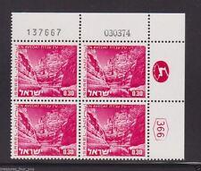 ISRAEL Landscape #466  EN AVEDAT 0.30  Plate Block Stamp  03.03.74 / 137667
