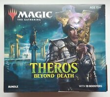 MAGIC THE GATHERING THEROS BEYOND DEATH NEW FACTORY SEALED BUNDLE
