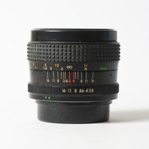 Rokinon 28mm F/2.8 Lens For Pentax K Mount - FOR PARTS