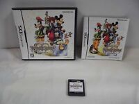DS -- Kingdom Hearts Re:coded -- Can data save! Nintendo DS, JAPAN Game. 56560