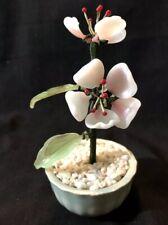 Vintage Miniature Glass Flower In Flower Pot Figurine - Japanese - Asian Art