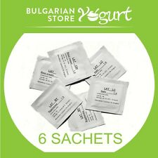 LACTINA - 3 * 2 pcs Kefir, Sour Cream, Ryazhenka starter culture super probiotic