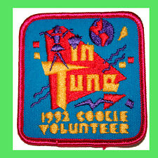 1992 COOKIE SALE Patch In Tune  Music Dance NEW Girl Scout VOLUNTEER Combine