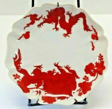 """Fitz and Floyd Vintage Temple Dragon Red Scalloped 6"""" Dessert Wall Plate 1975"""