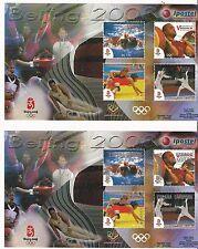 Venezuela: 2008; Scott 1686, 2 Beijing+overprint España Campeon,not issued VE120
