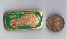 WWII Soviet Union Military Pin Russia USSR BA-64 Armored Car World War II Korean