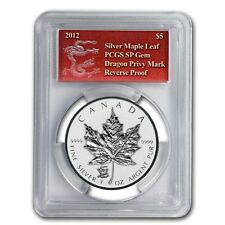 2012 Canadian $5 Maple Leaf Dragon Privy 1 oz .9999 Silver Coin - SP GEM PCGS