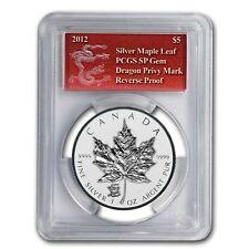 2012 Canadian $5 Maple Leaf Dragon Privy 1 oz .9999 Silver Coin - SP GEM PCGS