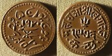 India : Kutch State Vs1976/1920 1 Dokado Luster Bu #47 Stock Picture Ir6384