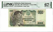 INDONESIA 500 Rupiah 1968, P-109a, PMG 67 EPQ Superb Gem UNC, Scarce & Popular