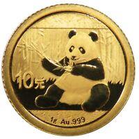 2017 China 1 Gram .999 Fine Gold Panda BU Sealed