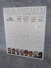 FINAL FANTASY XI 11 Premium Game Guide 10 Anniv Book Japan PS2 FREESHIP EB9568*