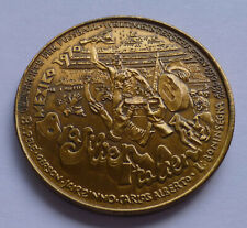 FIFA World Cup 1974 medal dedicated to World Cup 1970 Brazil / Italy 4:1