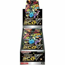 PRE Pokemon Card Game Sword & Shield High Class Pack Shiny Star V BOX Japanese