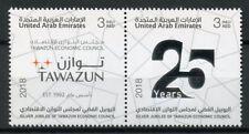 United Arab Emirates UAE 2018 MNH Tawazun Economic Council 2v Set Trade Stamps