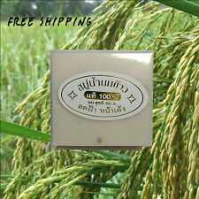 Pure Rice soap Original clear smooth whitening aura,anti-acne skin  60 g.