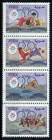 Syria Sports Stamps 2019 MNH Athens Beach Games Olympics Swimming 4v Strip