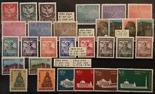 INDONESIA 1950-1964 stamp collections in VF condition MNH