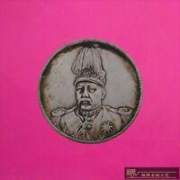 100%silver coin of Republic of China Yuan Shih-kai top hat Flying Dragon pattern