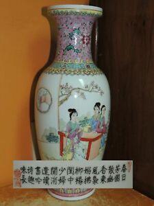 "Hand Painted Vase 12"" Chinese Vintage Fine Porcelain Famille Rose Floral Ladies"