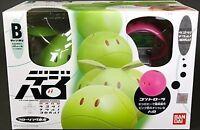 BANDAI MOBILE SUIT GUNDAM series character goods R/C DIGI-HARO