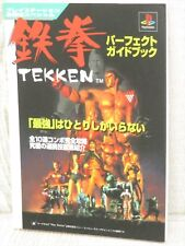 TEKKEN Perfect Guide Sony Play Station Book KB82*