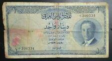 IRAQ KING FAISAL II 1 DINAR BANK NOTE SCARCE L@@K