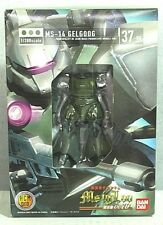 Bandai MS-14 GELGOOG MOBILE SUIT 37-00 1/200TH SCALE HCM PRO NIB