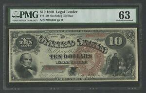 FR100 1880 $10 LEGAL TENDER PMG 63 -- VERY CHOICE UNC -- WLM8773