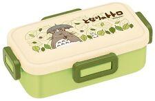 Skater My Neighbor Totoro Lunch Box Bento PFLB4 Green