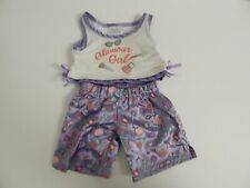 Build A Bear ~ 'Glamour Girl' Pajama Set