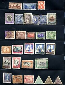 1950's Guatemala 🦜POSTAL, AIRMAIL & OVERPRINT 29-STAMP COLLECTION USED