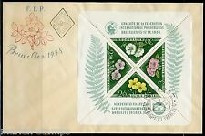 HUNGARY 1958 FLOWERS S/S FOR BRUSSELS  PHILATELIC  CONGRESS FIRST DAY COVER