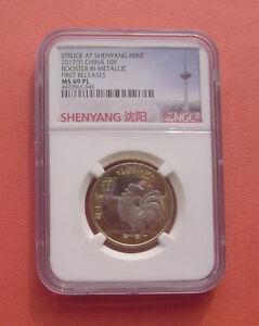 China 2017 Year of the Rooster 10 Yuan Bi-metallic Coin NGC MS69PL at SHENYANG