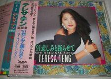 鄧麗君 Teresa Teng '91悲しみと踊らせて TACL-2330 1A1 TO Japan press w/obi