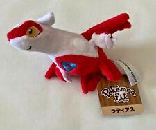 "Pokemon Center Japan - Latias 6"" Pokemon Fit Soft Plush Beanie Toy - Brand New"